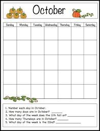 blank calendar template ks1 classroom calendar template download the class schedule template