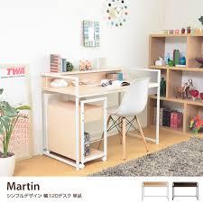 kagu350 rakuten global market table kagu350 rakuten global market computer desk 120 cm width steel