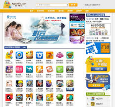 app market apk 10 app stores in china you really ought to be on