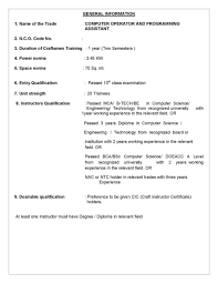 copa iti exam sample question papers 2017 2018 student forum