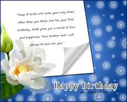 Wedding Wishes Quotes In Malayalam Islamic Birthday Wishes Messages And Quotes Wordings And Messages