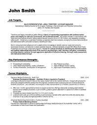 resume templates for business sample business administration