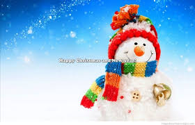 merry and happy new year 3d animated greeting e cards