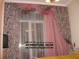 Bedrooms Curtains Designs Home Interior Design Ideas - Bedroom curtain ideas