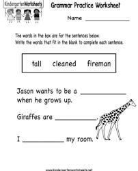 homework kindergarten worksheets practice cutting for math images