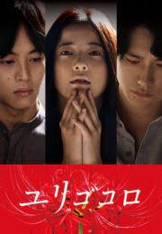 film pengabdi setan full movie layarkaca21 fmoviez
