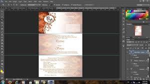 cara membuat surat undangan pernikahan sendiri cara membuat undangan pernikahan sendiri dengan printer youtube