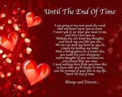 personalised love letter romantic poem gift set always u0026 forever