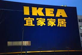 ikea shipping china made furniture via rail to estonia for