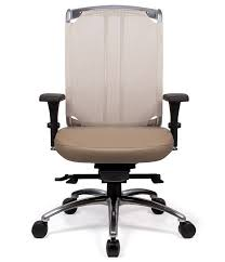 Leather Office Armchair Contemporary Office Armchair Mesh Leather Adjustable Height