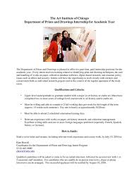paid internship the art institute of uic career services