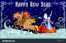 russian new year cards happy new year card russian santa stock vector 515341147