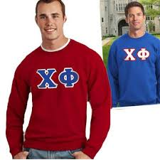 fraternity sweatshirt packages twill letters printed