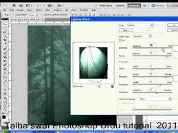 adobe photoshop cs5 urdu tutorial how to use lighting effects in photoshop cs5 urdu tutorial learning