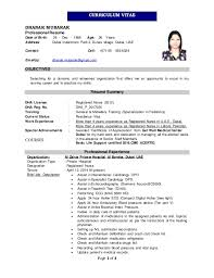 Sample Resume For Staff Nurse by Dhanak Mubarak Cv Dha Licensed Registered Nurse 2 1