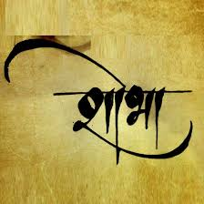 hindi calligraphy fonts free download tribal font generator for