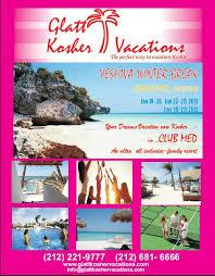 kosher all inclusive resorts glatt kosher vacations