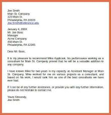promotion recommendation letter general manager recommendation