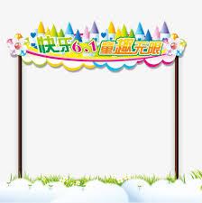 s day decoration children s day children s day signature plate decoration children