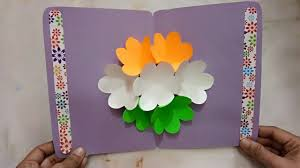 tricolour indian flag popup greeting card independence day