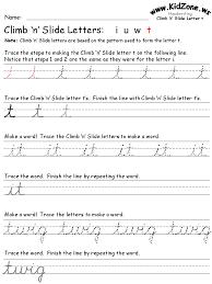 create your own cursive writing worksheets mediafoxstudio com