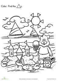 shape search baby bear at the beach worksheet education com