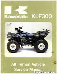 kawasaki bayou klf300 service manual 100 images kawasaki bayou