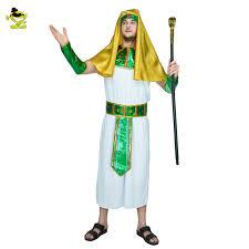 Egypt Halloween Costumes Cheap Egypt Costume Halloween Aliexpress Alibaba