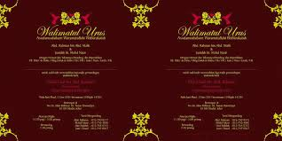 marriage wedding cards desktop wallpaper background screensavers wedding invitation