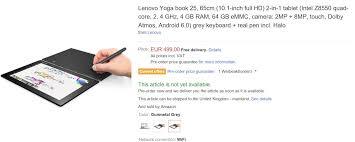 amazon germany lenovo yoga book with wifi or lte now available to pre order at