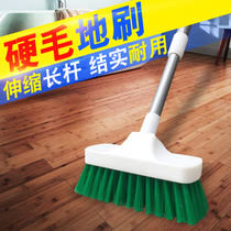 Long Handle Bathroom Cleaning Brush Usd 23 72 Hard Wool Long Handle Brushing Floor Brush Kitchen