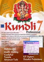 free download of kundli lite software full version kundli 7 astrology software windows xp vista windows 7