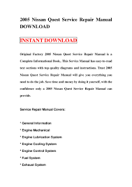 2005 nissan quest service repair manual download