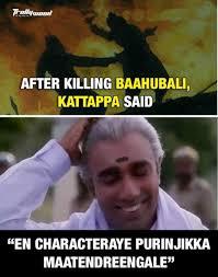 Common Memes - tamil memes common memes