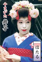 Geisha Hairstyles Venus Loves Virgo Modern Geisha Hair Tutorial