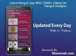 rangoli designs videos app android apps on google play