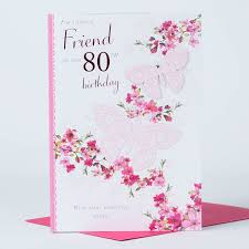80th birthday card special friend butterfly only 1 49