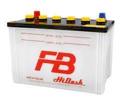 nissan altima coupe battery furukawa battery fb malaysia car battery delivery sonic battery