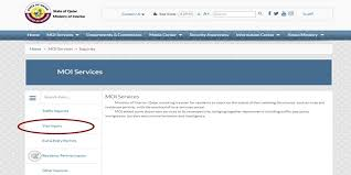 Qatar Ministry Of Interior Traffic Department How To View Your Qatar Visa Online Qatar Ofw