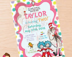 dr seuss birthday invitations dr seuss invitation etsy