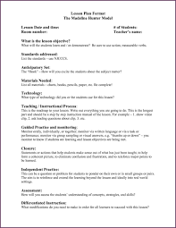 100 how to make a lesson plan template opening the box