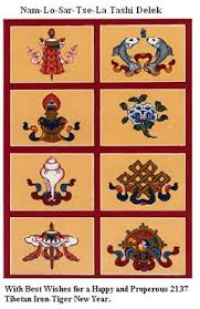 new year photo cards tk30 losar cards tibetan new year cards