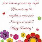 card invitation design ideas printable birthday cards for mom