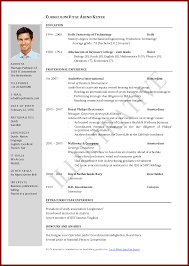 Sample Resume Format Pdf Download Free by Resume Cv Format Download Free Resume Example And Writing Download