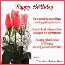 red roses birthday wish card with name wishes pictures