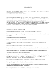Walmart Resume Walmart Overnight Stocker Resume Free Resume Example And Writing