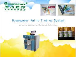 computerized paint tinting machine automatic colorant dispenser