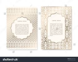 Gold Invitation Card Luxury Gold Invitation Card Set Islamic Stock Vector 383281738