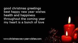 best wishes for and new year greeting cards