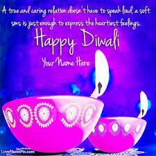 name on diwali wishes greeting cards picture